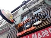 高雄-燒肉咬蛋:IMGP5513.JPG