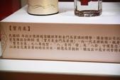 金門酒廠-台南大億麗緻推廣活動:IMG_2407.JPG