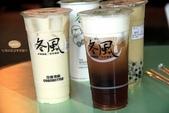 台南--冬風茶飲:IMG_6631.JPG