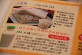 台南-燒肉咬蛋早餐:IMG_2468.JPG