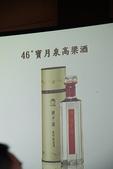 金門酒廠-台南大億麗緻推廣活動:IMG_2265.JPG