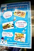 台南-白色曙光 早午餐:IMG_7531.JPG