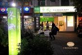 台南--冬風茶飲:IMG_6614.JPG