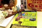 台南--冬風茶飲:IMG_6621.JPG