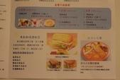 台南-白色曙光 早午餐:IMG_7548.JPG