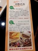 高雄-燒肉咬蛋:IMGP5524.JPG