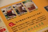 台南-燒肉咬蛋早餐:IMG_2464.JPG