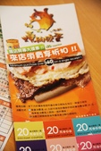 台南-燒肉咬蛋早餐:IMG_2452.JPG