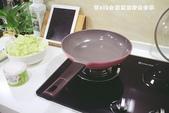 烹飪好鍋具:IMG_9123.JPG
