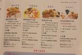 台南-白色曙光 早午餐:IMG_7542.JPG