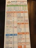 高雄-燒肉咬蛋:IMGP5528.JPG