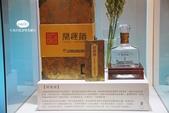 金門酒廠-台南大億麗緻推廣活動:IMG_2412.JPG