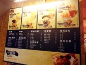 台南-米果創意果汁:IMGP0188.JPG
