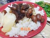 台灣新鮮魚湯:IMGP0046.JPG