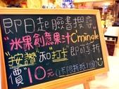 台南-米果創意果汁:IMGP0189.JPG