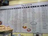 永和春秋豆漿早餐:1420133830.jpg