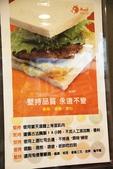 台南-燒肉咬蛋早餐:IMG_2457.JPG