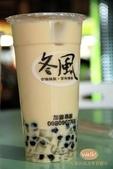 台南--冬風茶飲:IMG_6634.JPG