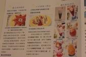 台南-白色曙光 早午餐:IMG_7551.JPG