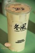 台南--冬風茶飲:IMG_6639.JPG