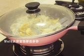 烹飪好鍋具:IMG_9205.JPG