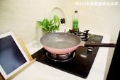 烹飪好鍋具:IMG_9103.JPG
