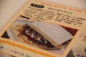 台南-燒肉咬蛋早餐:IMG_2467.JPG