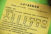 26番饅頭:IMG_9658.JPG