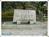 京阪神奈良之旅20081010-20081014:DSCF6519.jpg