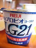 2008 Aug-31 東京蜜月 day 3:MEIJI 優格