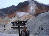 2006 Nov 北海道之旅:DSC00474