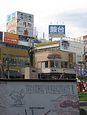 2008 Aug-30 東京蜜月 day 2:自由之丘