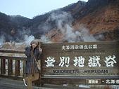 2006 Nov 北海道之旅:DSC00478