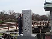 2006 Nov 北海道之旅:DSC00700