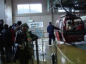 2006 Nov 北海道之旅:DSC00433