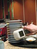 2008 Sep-07 東京蜜月 day 10:神奇的紅外線結帳器,刷一下就知道多少錢