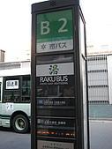 Kyoto 嵐山 (day 2):搭巴士往北野天滿宮出發!