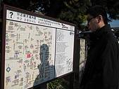 Kyoto 嵐山 (day 2):每到定點,總會先研究一下地理位置