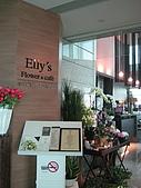 窺看101:來Elly's 台北花苑時尚整合館吃午餐~