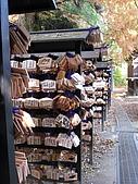 Kyoto 嵐山 (day 2):掛滿許願卡