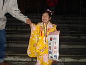 2006 Nov 北海道之旅:DSC00345