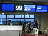 2008 Sep-07 東京蜜月 day 10:待機中