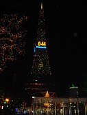 2006 Nov 北海道之旅:DSC00370