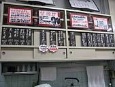 2008 Sep-2 東京蜜月行 day 5:小排了幾分鐘後,終於可以進去了