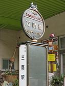 2008 Sep-1 東京蜜月 day 4:可愛的路牌~