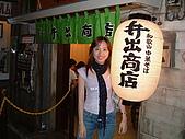 2004 Sep Tokyo , Japen:拉麵博物館