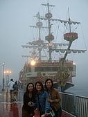 2004 Sep Tokyo , Japen:海盜船