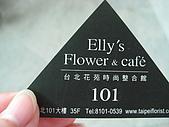 窺看101:Elly's Flower & cafe