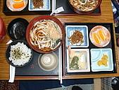 2004 Sep Tokyo , Japen:超失望的第一餐
