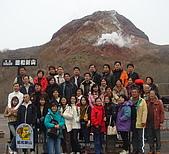 2006 Nov 北海道之旅:昭和新山